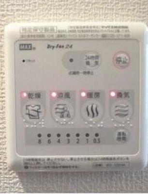 【設備】アーバンプレイス目白ⅢA