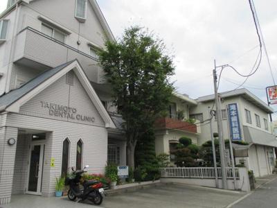 滝本歯科医院 0.6km