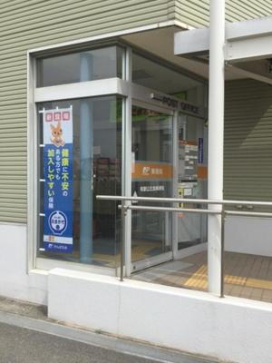 和歌山北島郵便局 0.1km