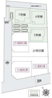 2駅利用可能、穏やかな住環境に建つ全7棟の開発分譲です