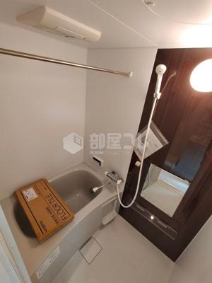 【浴室】エスペランサ志茂
