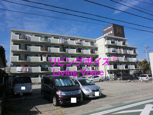 平塚市田村8丁目 ビッグヴァン湘南平塚 中古マンション