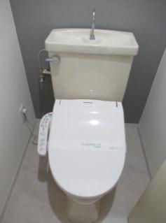 【トイレ】代官山アーバンライフ