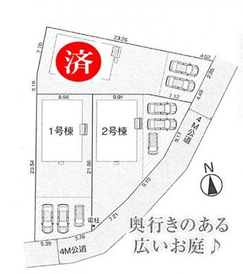 【区画図】土浦市乙戸 新築戸建