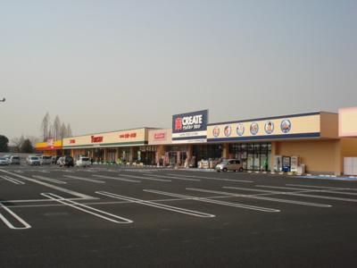 木田余ショッピングモールまで1,001m