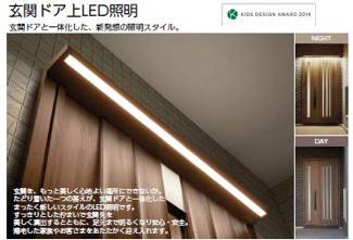 ■玄関ドアLIXIL  リモコンキー付き  LED証明付き   断熱タイプ