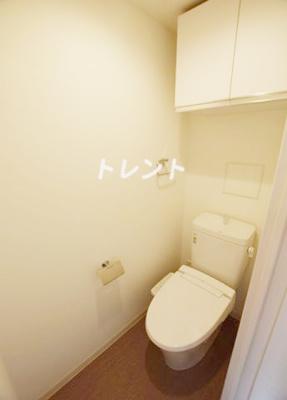【トイレ】サクレ九段上