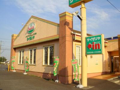 近隣には、飲食店がございます。パーシモン弐番館