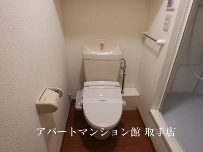 【トイレ】レオパレスラーク取手