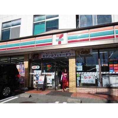 コンビニ「セブンイレブン善光寺下店まで69m」