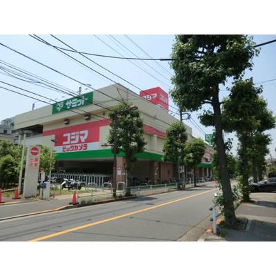 ホームセンター「コジマ×ビックカメラ葛飾まで496m」コジマ×ビックカメラ