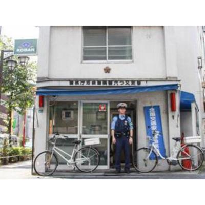 警察署・交番「六つ又交番まで360m」