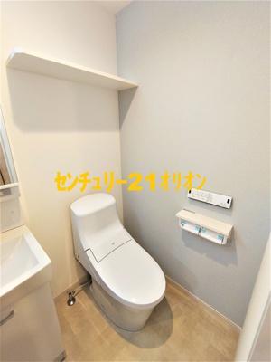 【トイレ】ピアコートTM富士見台弐番館(フジミダイニバンカン)
