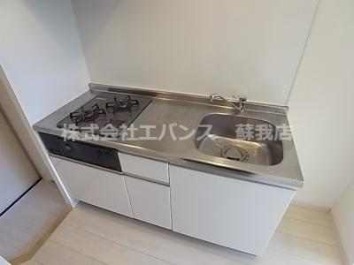 【キッチン】グランクレール
