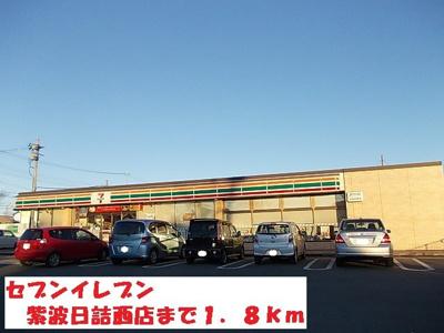 セブンイレブン紫波日詰西店まで1800m