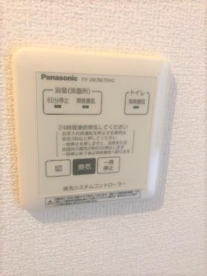 【設備】D-room F.京町