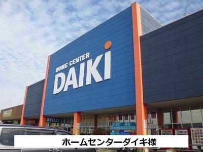 ホームセンターダイキまで2700m