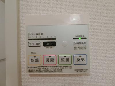 【設備】シーガ-ディアンⅠ