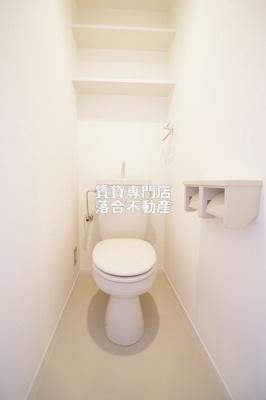 【トイレ】アベニュー淵野辺