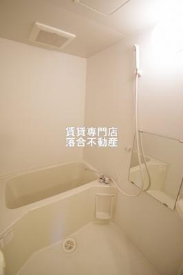 【浴室】アベニュー淵野辺