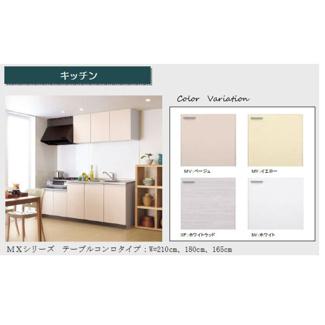 【キッチン】デ・ザングレ