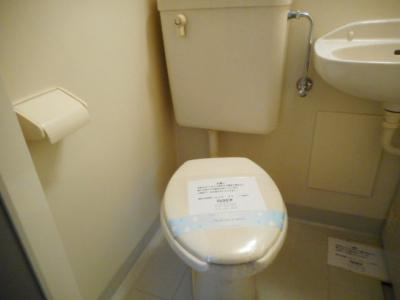 【トイレ】バイオレット輝