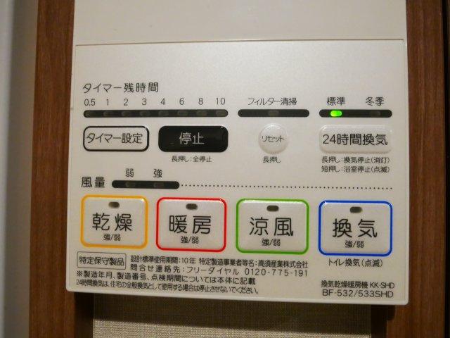 浴室暖房乾燥機が備わっているので雨の日の洗濯の強い味方です。