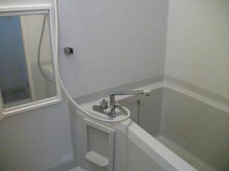 【浴室】ユーハウスB棟