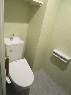【トイレ】仙崎第二ビル