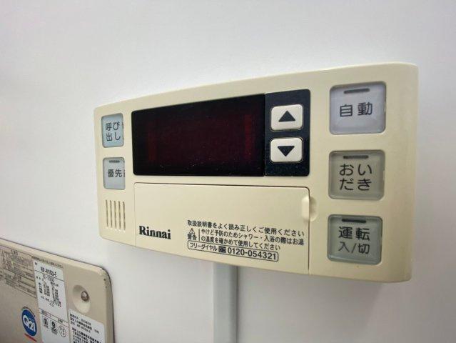 【発電・温水設備】サンライフ