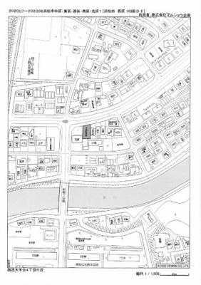 大平台4丁目139-11駐車場⑭