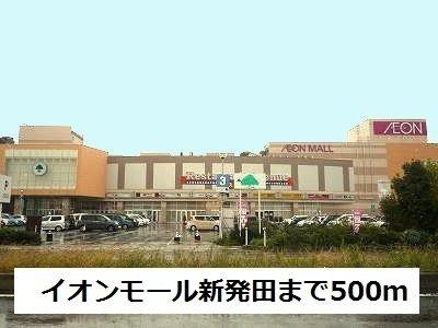 イオンモール新発田まで500m