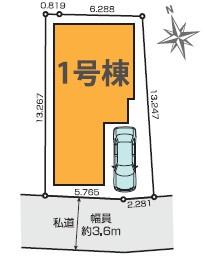 【区画図】立川市富士見町2丁目 仲介手数料無料