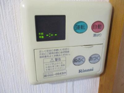 【駐車場】パークライフ住吉