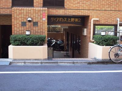 【エントランス】ダイアパレス上野第2