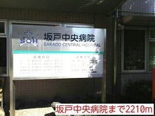 坂戸中央病院まで2210m
