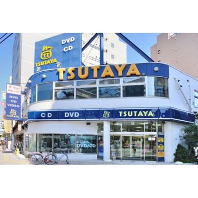 レンタルビデオ「TSUTAYA葛西まで359m」TSUTAYA葛西店