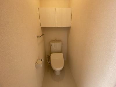 【トイレ】ドミール椿平 A棟