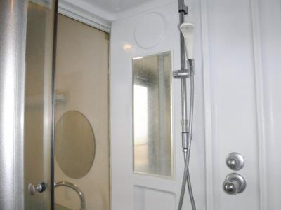 【浴室】ハローレジデンス元住吉