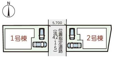 【区画図】東大阪市日下町8丁目 1号棟 新築戸建