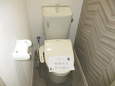 洗浄機能付き温水便座。
