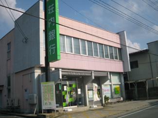 荘内銀行鈴川支店まで1,361m