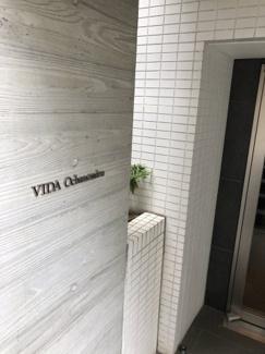 【エントランス】ヴィーダ御茶ノ水