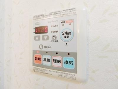 浴室乾燥 換気