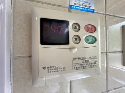 【設備】メゾン・ド・上高丸