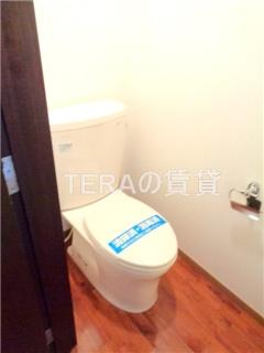 【トイレ】メゾンマールⅡ