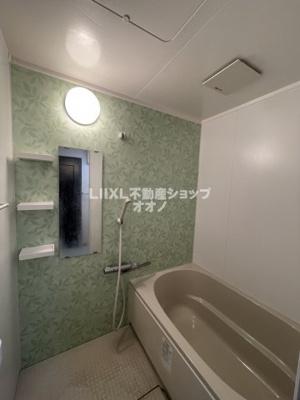 【浴室】ライオンズガーデン花崎F棟
