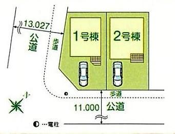 【区画図】板橋区三園1丁目 新築戸建 1号棟 5180万円