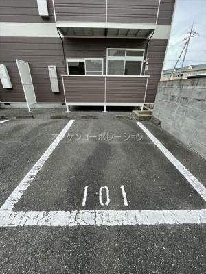 【駐車場】サンハイツⅡ