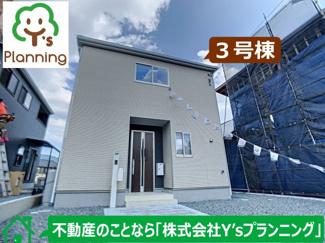 【区画図】御殿場市神山第1 新築戸建 全5棟 (3号棟)